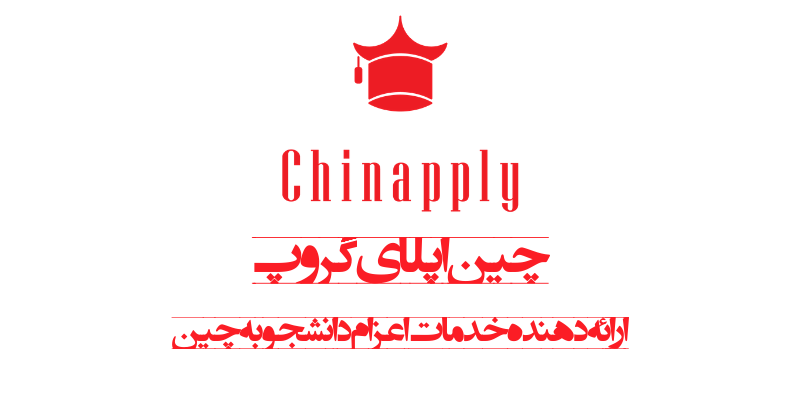 chinapply group