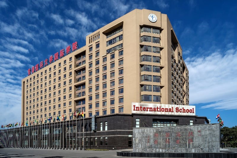 Capital_Medical_University_-_International_College