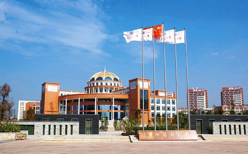 gmu-panyu-campus